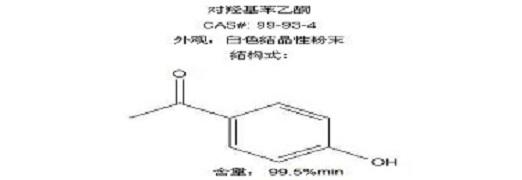 邻羟基苯乙酮制备需要哪些原材料?